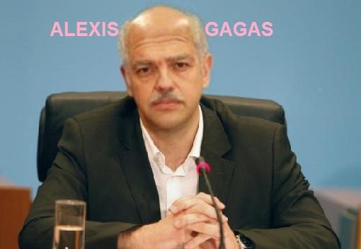 ΑΛΕΞΗΣ ΤΣΙΠΡΑΣ -ΓΚΑΓΚΑΣ
