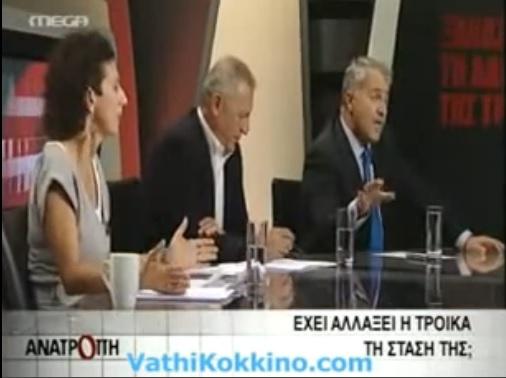 ΑΝΑΤΡΟΠΗ ΜΕ ΜΗΤΣΟΤΑΚΗ -ΒΟΡΙΔΗ
