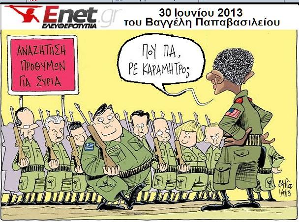 ΒΕΝΙΖΕΛΟΣ -ΦΑΝΤΑΡΟΣ ΚΑΡΑΜΗΤΡΟΣ