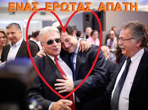 ΓΕΩΡΓΙΑΔΗΣ -ΨΩΜΙΑΔΗΣ