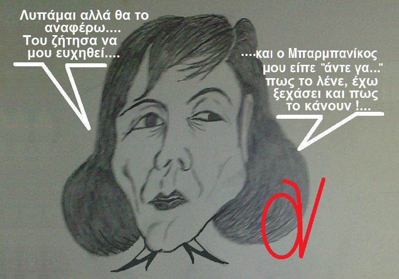 ΔΑΜΑΝΑΚΗ Μ 2