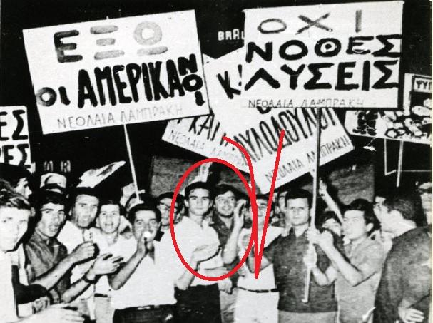 ΙΟΥΛΙΑΝΑ 1965 ΕΝΑ-ΕΝΑ-ΤΕΣΣΕΡΑ 1