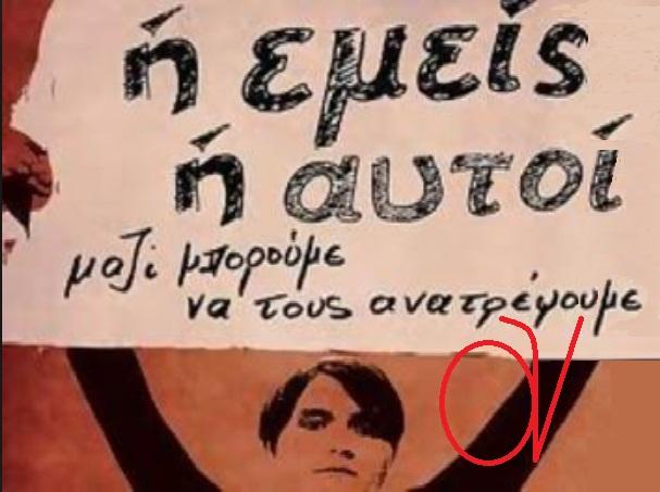 ΙΟΥΛΙΑΝΑ 1965 ΕΝΑ-ΕΝΑ-ΤΕΣΣΕΡΑ 2