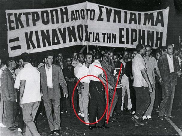ΙΟΥΛΙΑΝΑ 1965 ΕΝΑ-ΕΝΑ-ΤΕΣΣΕΡΑ 4