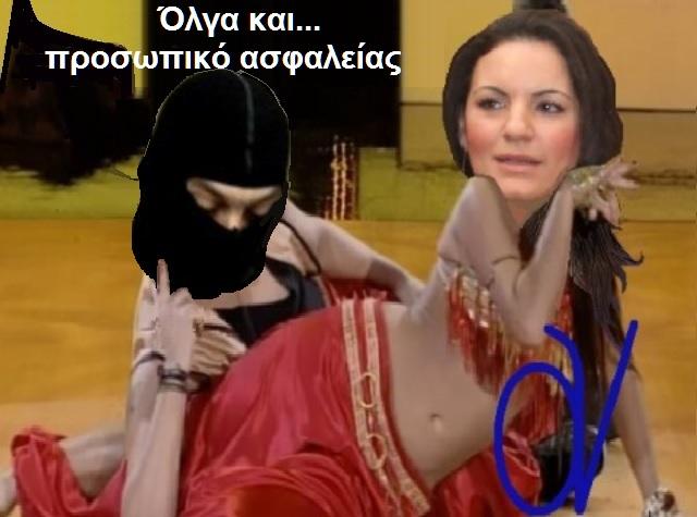 ΚΕΦΑΛΟΓΙΑΝΝΗ -ΠΡΟΣΩΠΙΚΟ ΑΣΦΑΛΕΙΑΣ