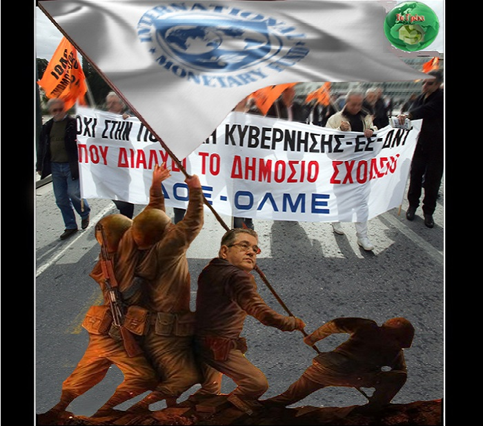 ΚΟΥΤΣΟΥΜΠΑΣ -ΚΚΕ -ΤΡΟΪΚΑ