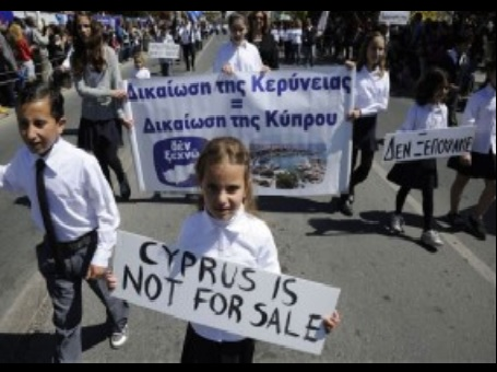 ΚΥΠΡΟΣ -ΚΑΤΕΧΟΜΕΝΑ -ΔΙΑΔΗΛΩΣΗ