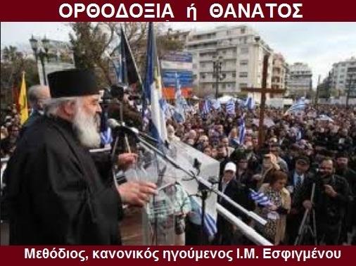 ΜΕΘΟΔΙΟΣ -ΗΓΟΥΜΕΝΟΣ ΙΜ ΕΣΦΙΓΜΕΝΟΥ 2