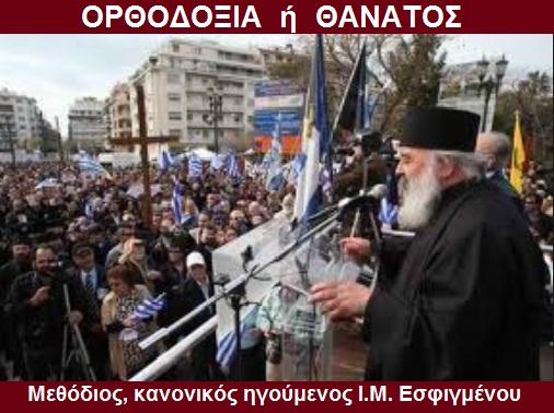 ΜΕΘΟΔΙΟΣ -ΗΓΟΥΜΕΝΟΣ ΙΜ ΕΣΦΙΓΜΕΝΟΥ
