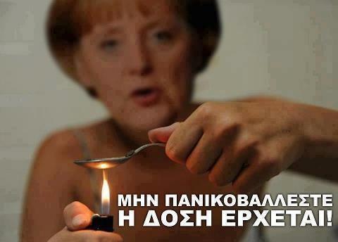 ΜΕΡΚΕΛ -ΔΟΣΗ -ΝΑΡΚΩΤΙΚΑ