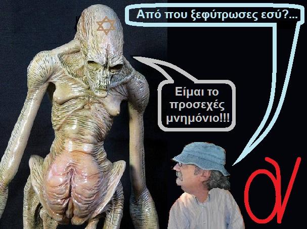 ΜΝΗΜΟΝΙΟ ΠΡΟΣΕΧΩΣ