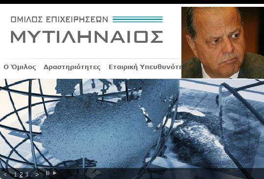 182 εκατ. ευρώ χρωστά στην ΔΕΠΑ ο (υποψήφιος αγοραστής της) Ευάγγελος Μυτιληναίος !