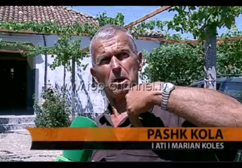 Μάριαν Κόλα -Πατέρας 1
