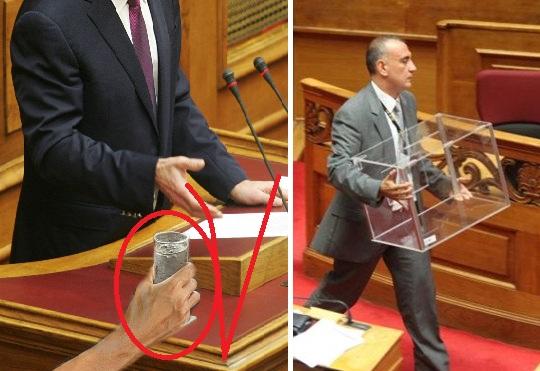 ΝΕΡΟΥΛΑΣ - ΚΑΛΠΟΚΟΥΒΑΛΗΤΗΣ