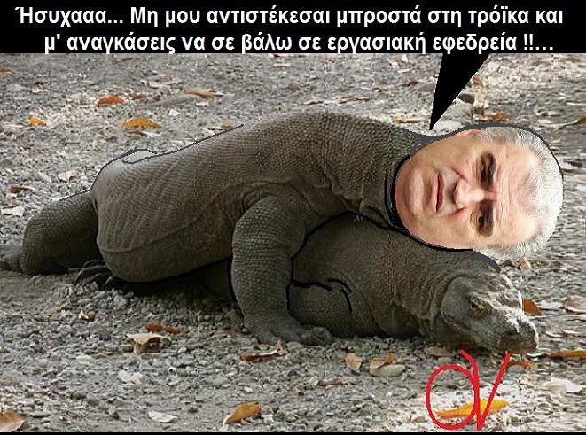 ΡΕΠΠΑΣ ΕΦΕΔΡΕΙΑ 1