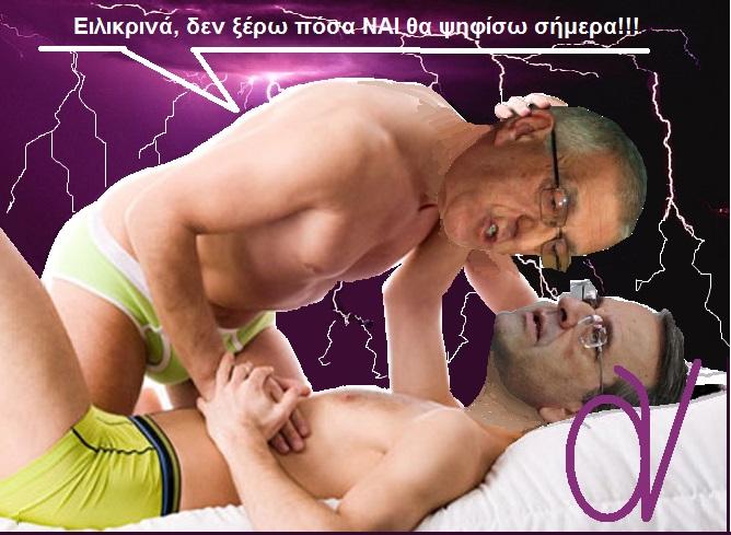ΣΑΜΑΡΑΣ -ΚΑΚΛΑΜΑΝΗΣ - ΑΣΤΡΑΠΕΣ -ΒΡΟΝΤΕΣ
