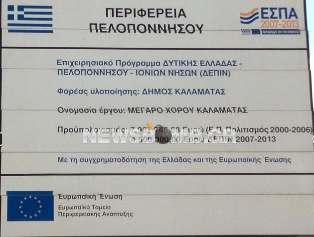 ΣΑΜΑΡΑΣ -ΤΑΤΟΥΛΗΣ -ΜΕΓΑΡΟ ΧΟΡΟΥ 2