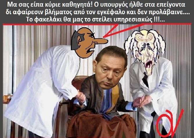 ΣΤΟΥΡΝΑΡΑΣ ΧΕΙΡΟΥΡΓΕΙΟ