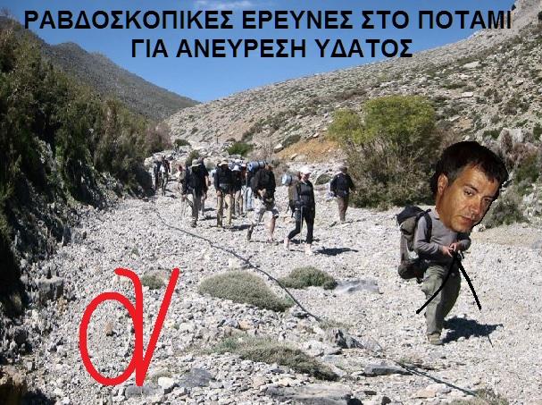 ΣΤ ΘΕΟΔΩΡΑΚΗΣ -ΡΑΒΔΟΣΚΟΠΟΣ