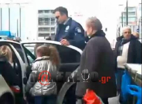 ΣΥΛΛΗΨΗ ΕΠΤΑΧΡΟΝΗΣ -ΕΙΣΙΤΗΡΙΟ