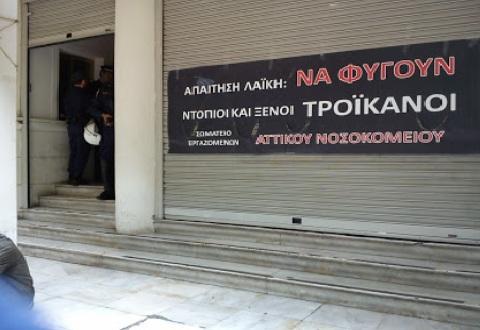ΣΩΜΑΤΕΙΟ ΕΡΓΑΖ ΑΤΤΙΚΟΝ ΠΓΝ 1