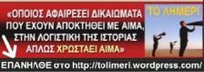 ΤΟ ΛΙΜΕΡΙ WORDPRESS