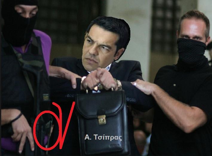 ΤΣΙΠΡΑΣ -ΣΥΛΛΗΨΗ