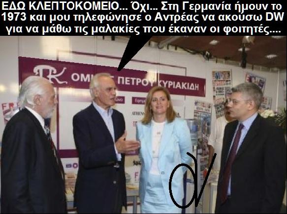 ΤΣΟΧΑΤΖΟΠΟΥΛΟΣ -ΚΥΡΙΑΚΙΔΗΣ -ΣΕΠΤ 2009