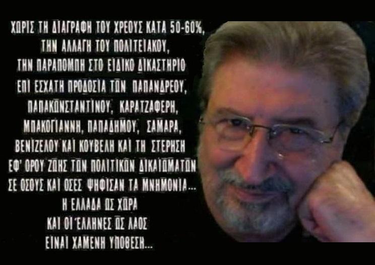 ΧΑΡΡΥ ΚΛΥΝΝ 2