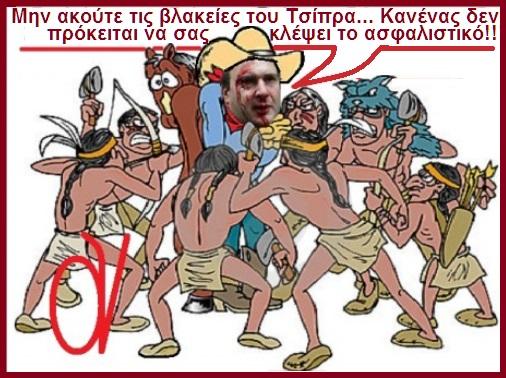 ΧΑΤΖΗΔΑΚΗΣ -ΑΣΦΑΛΙΣΤΙΚΟ ΧΙΛΗΣ