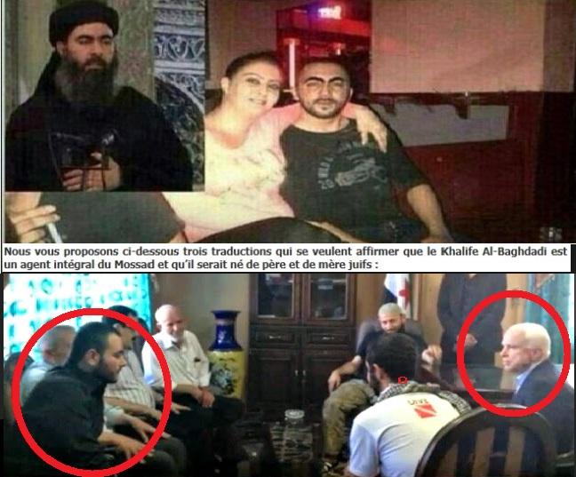 Abu Bakr al-Baghdadi ή Elliot Shimon με Μακέϊν