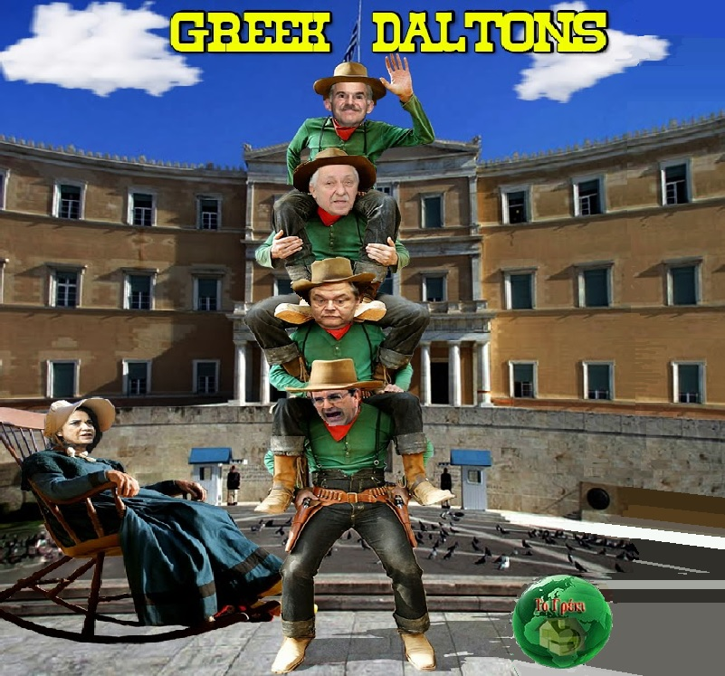 GREEK DALTONS