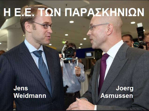 Jörg Asmussen - Jens Weidmann